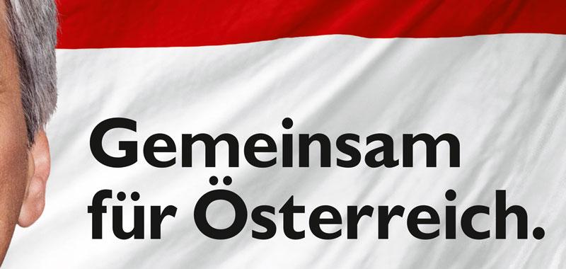 SPÖ, Gill Sans