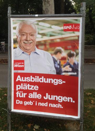 SPÖ Ausbildung